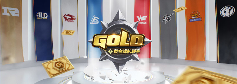 Gold Series Team League