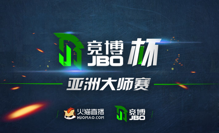 JBO Asian Masters League