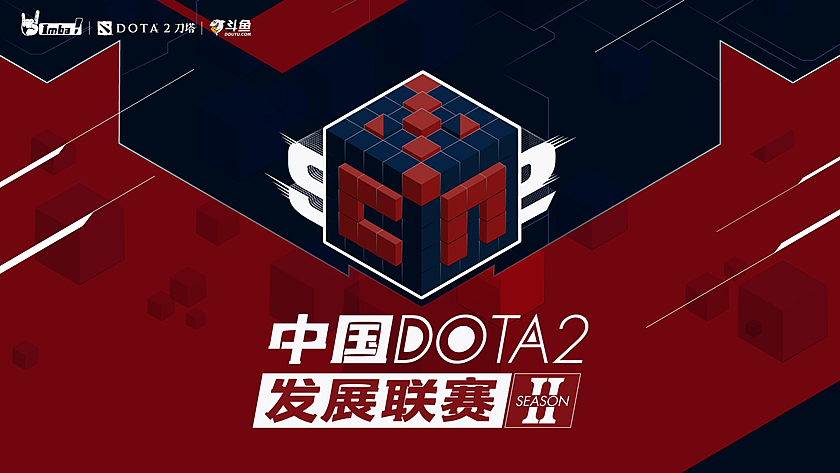 China Development League S2