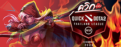 Quick DotA2 Thailand League 2020