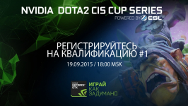 NVIDIA Cup Series 1
