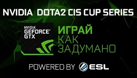 NVIDIA Cup Series 3