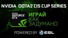 NVIDIA Cup Series 5