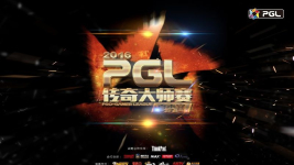 Pro Gamer League 2016 Summer