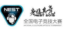 2016 National Electronic Sports Tournament
