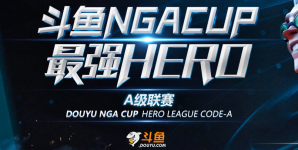 Best Hero NGA Cup