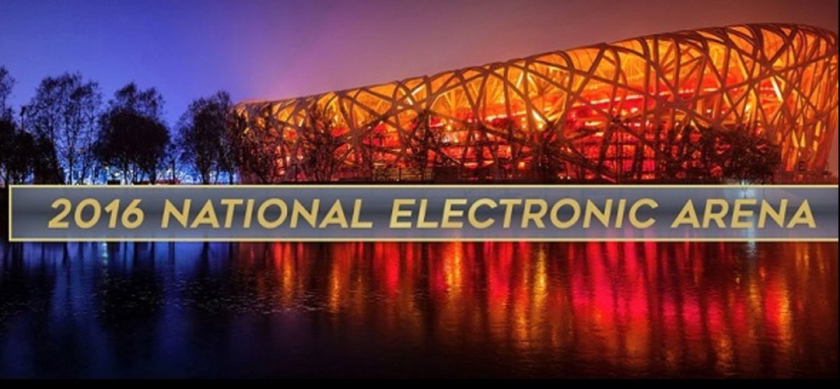 National Electronic Arena 2016