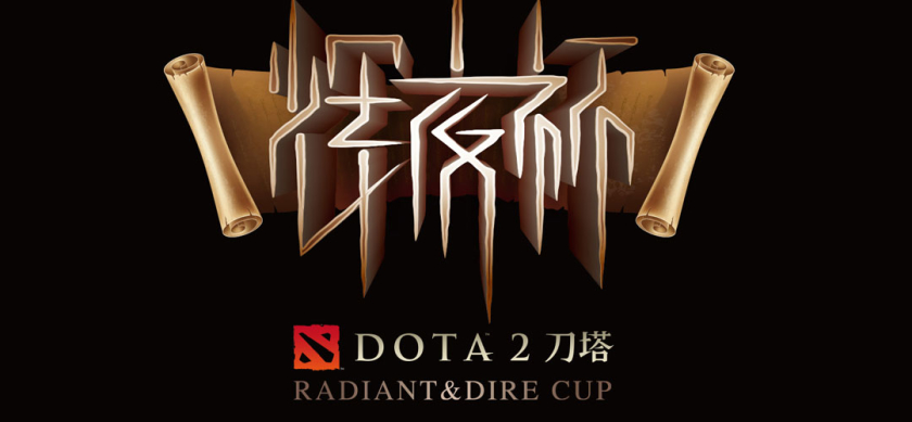 Radiant & Dire Cup 2015