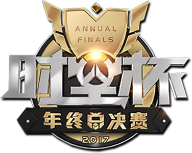 Nexus Cup 2017 - Annual Finals