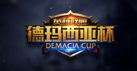 Demacia Championship 2018 Winter