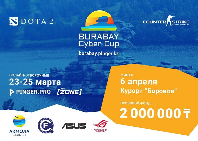Burabay Cyber Cup 2019